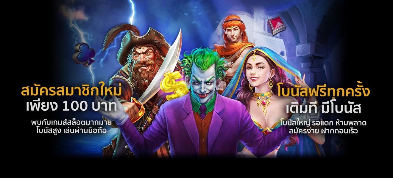 zlotxo game
